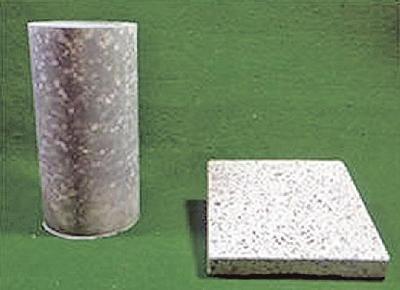 Japanese construction company Taisei develops new carbon-negative concrete