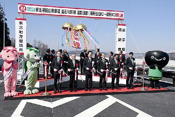 8 years since Great East Japan earthquake