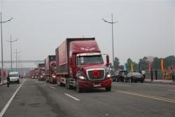Customs clearance via Bac Luan II bridge launched
