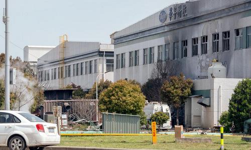 Nổ nhà máy luyện kim ở Trung Quốc, 7 người chết