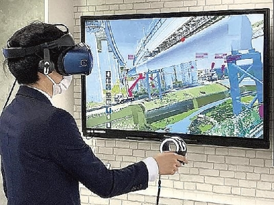 Japanese Ministry of Infrastructure opens office for digital transformation of construction sector