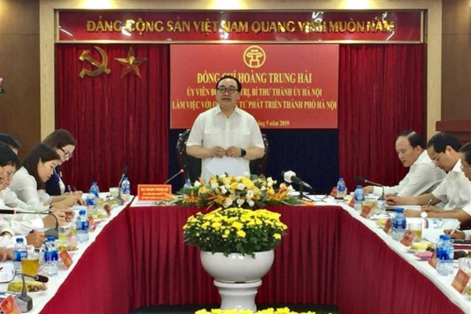 Hanoi development fund looks to more efficient operation