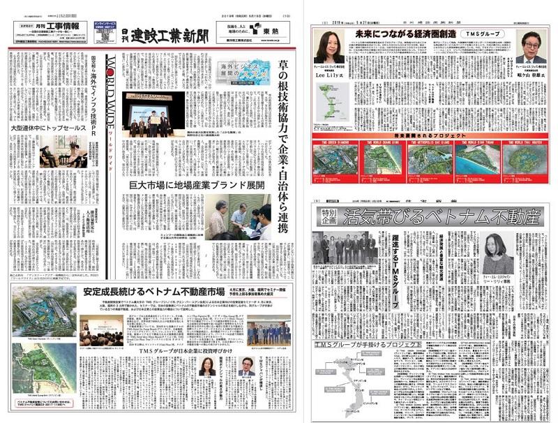 Báo chí Nhật Bản phân tích cơ hội đầu tư vào thị trường BĐS Việt Nam