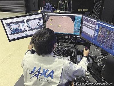 JAXA, Kajima experiment moon base construction