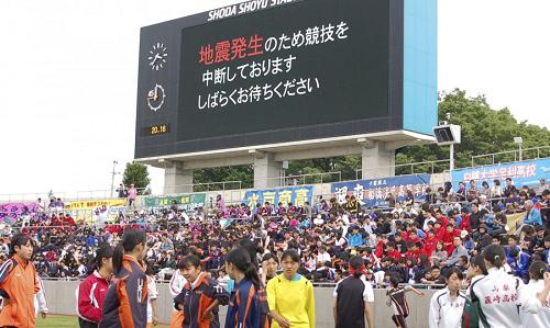Động đất 4,6 độ làm rung chuyển nhà cửa ở Nhật