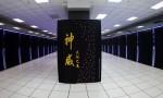 Trung Quốc tạo vũ trụ ảo lớn nhất thế giới bằng siêu máy tính