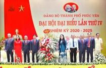 khai mac dai hoi dai bieu dang bo thanh pho phuc yen lan thu iv nhiem ky 2020 2025