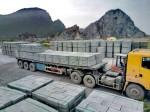 Sử dụng tiết kiệm và hiệu quả tài nguyên khoáng sản để sản xuất vật liệu xây dựng
