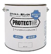 japanese paint maker launches anti virus paint series