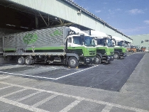 japanese companies develops asphalt made from recycled plastic bottles