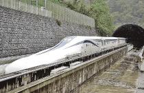 Japanese railway company reveals updated Maglev Shinkansen train