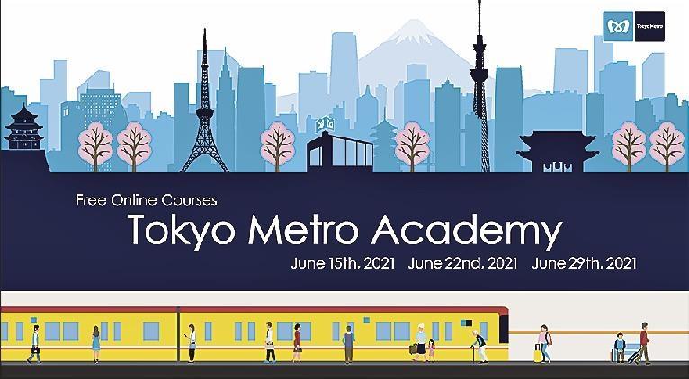 tokyo metro preparing online training for railway operators overseas