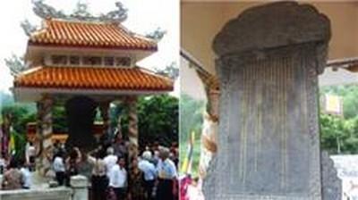 Phục hồi, tôn tạo lăng miếu triều Nguyễn ở Thanh Hóa
