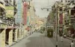 Đường phố Hồng Kông những năm 1950