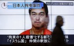 Cuộc khủng hoảng con tin Nhật Bản bị IS bắt giữ vẫn tiếp diễn
