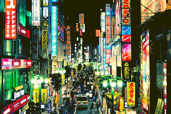 Thủ đô hiếm có trên thế giới mang tên tokyo - 1