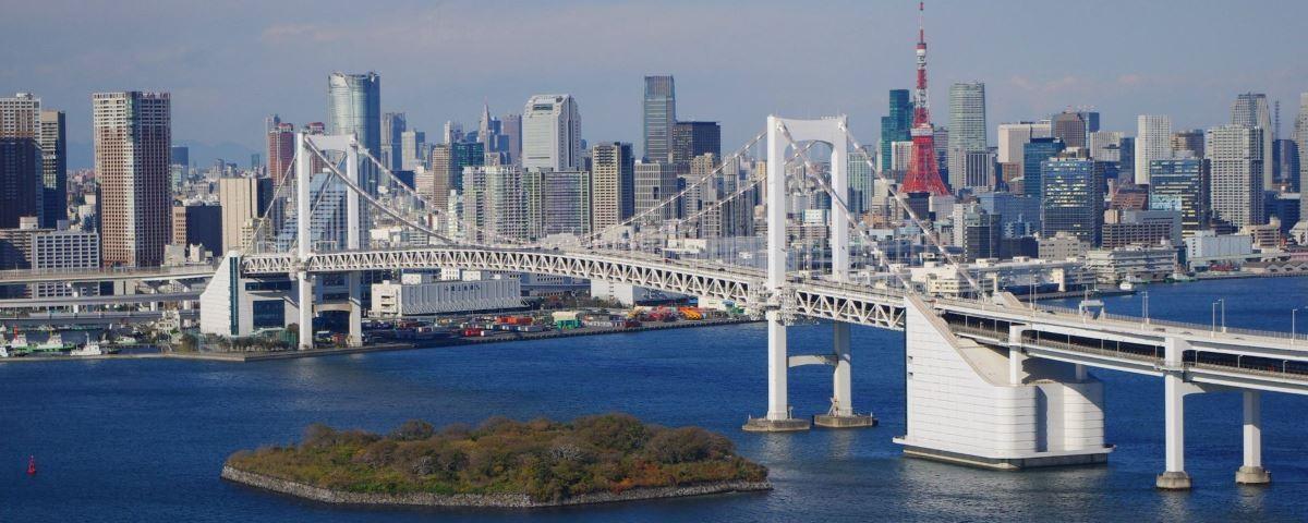 Thủ đô hiếm có trên thế giới mang tên tokyo - 2