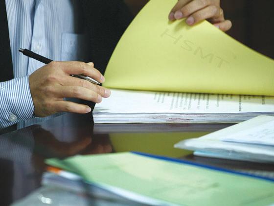 Có được đưa ra yêu cầu về nhân sự với gói thầu kiểm toán?