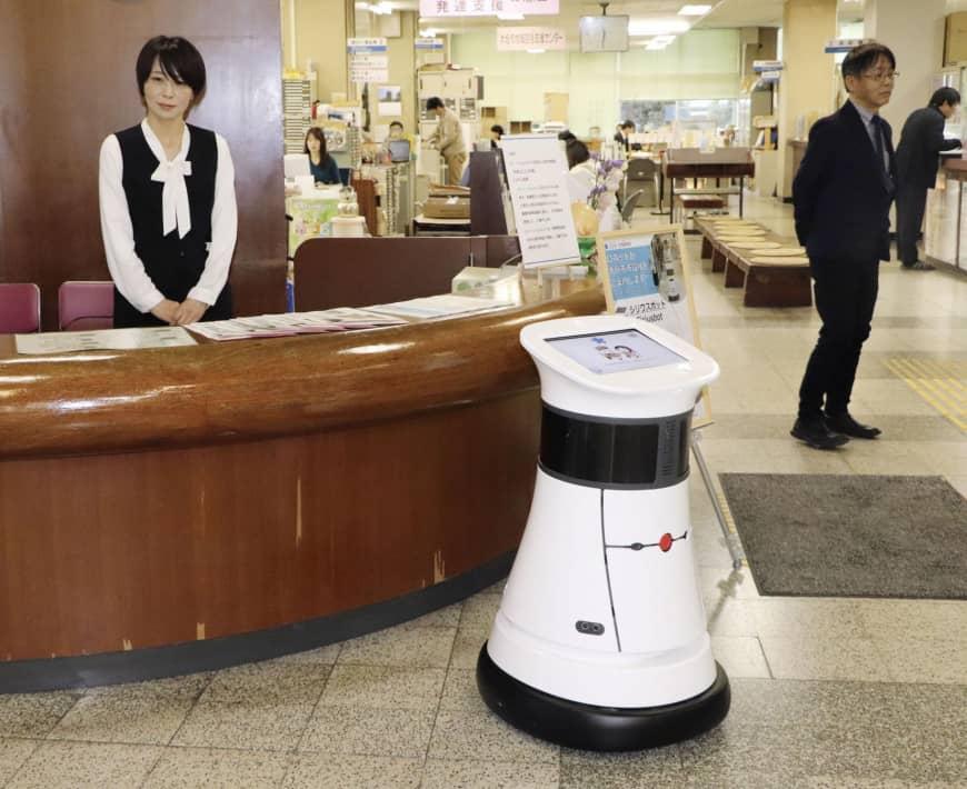 Nhật Bản: Lần đầu tiên có robot phục vụ dân ở công sở