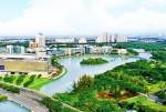 Phát triển đô thị hướng đến tăng trưởng xanh