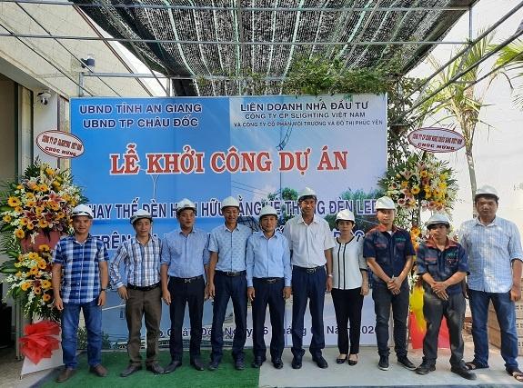 Châu Đốc (An Giang): Khởi công dự án chiếu sáng đô thị bằng đèn Led