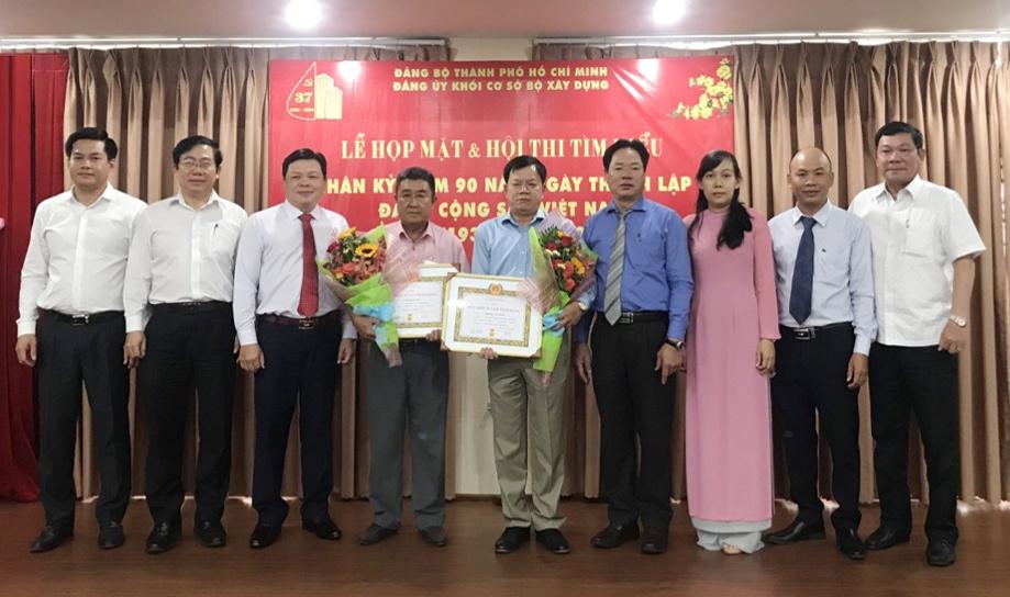 Đảng bộ Khối cơ sở Bộ Xây dựng: Kỷ niệm 90 năm Ngày thành lập Đảng Cộng sản Việt Nam