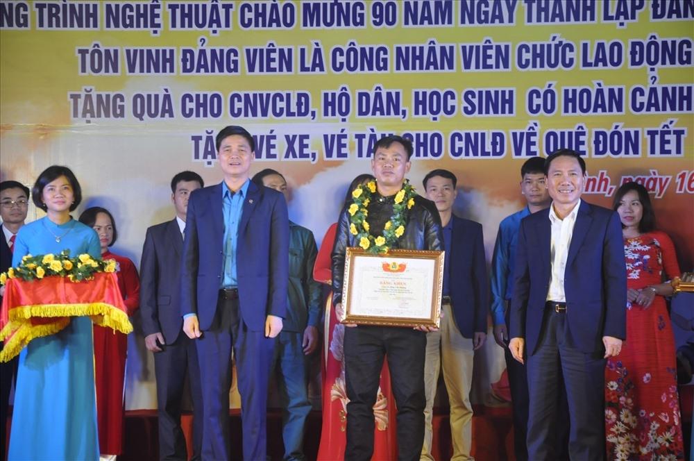 """Liên đoàn Lao động tỉnh Thái Nguyên: Tiếp tục tổ chức """"Tết sum vầy"""" 2021"""