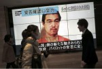 IS tung băng hình hành quyết con tin Nhật Bản thứ hai