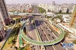 Cầu dành cho xe đạp dài nhất thế giới ở Trung Quốc