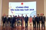 Năm 2018: TTCK Việt Nam được kỳ vọng tăng trưởng mạnh