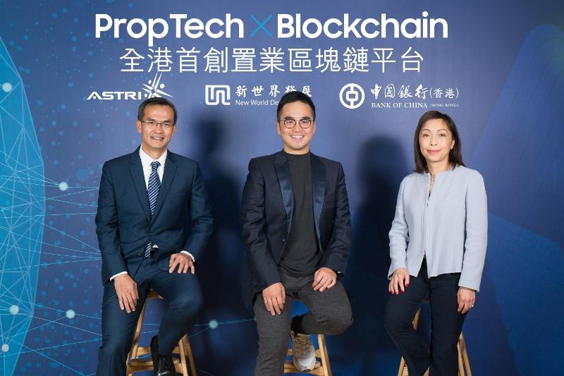 New World bắt tay cùng ASTRI lập nền tảng Blockchain mua BĐS đầu tiên ở Hong Kong