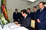 Thủ tướng Nguyễn Tấn Dũng sẽ dự Lễ truy điệu ngài Lý Quang Diệu