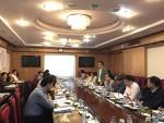 Thẩm định quy hoạch chung xây dựng Khu kinh tế cửa khẩu Lào Cai