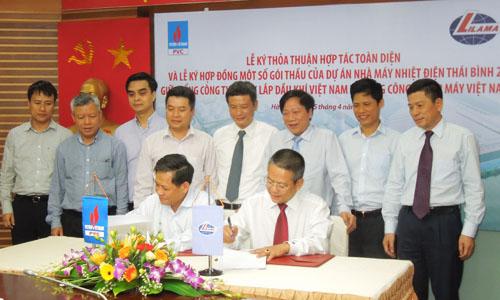 TCty PVC và Lilama thỏa thuận hợp tác toàn diện