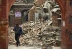 Động đất tại Nepal: 3617 người thiệt mạng