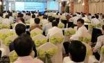 Hội nghị thường niên Mạng Kiểm định chất lượng công trình xây dựng