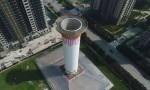 Trung Quốc thử nghiệm tháp lọc không khí cao 60 m