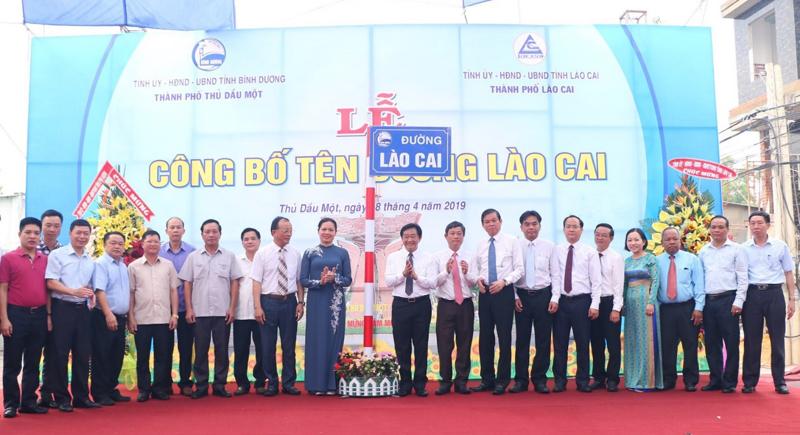 Bình Dương: Công bố và đặt tên đường Lào Cai cho tuyến đường trên địa bàn TP Thủ Dầu Một