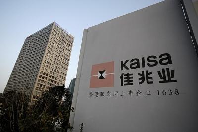 Tỷ phú bất động sản Trung Quốc âm thầm mở rộng đế chế tại Hong Kong