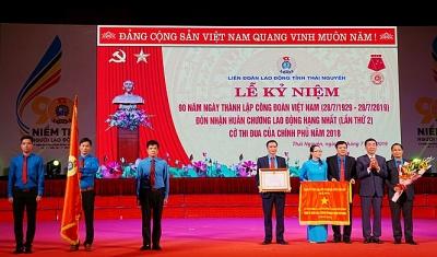 Thái Nguyên: Đoàn viên và người lao động được chăm lo, bảo vệ