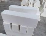 Xác nhận vật liệu chịu lửa của Công ty TNHH Công nghiệp Hạ Long – CFG đặt mua nhập khẩu trong nước chưa sản xuất được