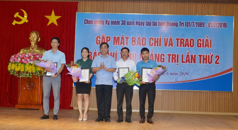 Gặp mặt báo chí và trao giải Báo chí tỉnh Quảng Trị lần thứ II