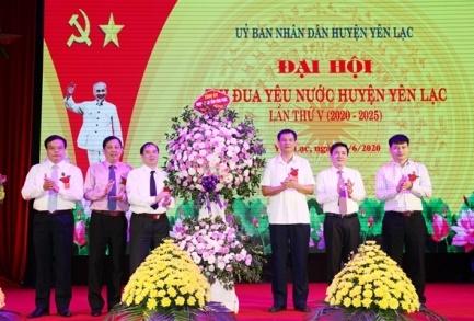 Huyện Yên Lạc (Vĩnh Phúc): Gần 100 tập thể, cá nhân tiêu biểu được tuyên dương tại Đại hội thi đua yêu nước lần thứ V