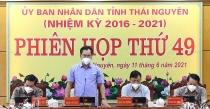 thai nguyen day nhanh tien do giai ngan ke hoach von dau tu cong nam 2021