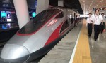 Trung Quốc vận hành tàu cao tốc nhanh nhất thế giới