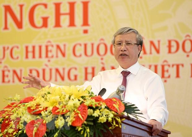 Thường trực Ban Bí thư: Đưa hàng Việt chiếm lĩnh thị trường trong nước