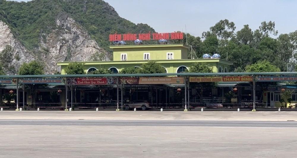 """Nghi Sơn (Thanh Hóa): """"Lùm xùm"""" chủ trương điều chỉnh dự án Khu tổ hợp dịch vụ văn phòng khách sạn Thanh Bình"""