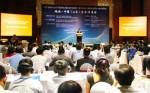 Hội thảo giao thương doanh nghiệp Việt -Trung