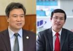 Thủ tướng bổ nhiệm 2 Thứ trưởng Bộ Giáo dục và Đào tạo