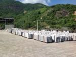 Ý kiến về mỏ đá granit làm ốp lát Núi Gió tại tỉnh Ninh Thuận
